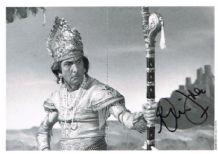 Eric Idle Autograph Signed Photo - Monty Python